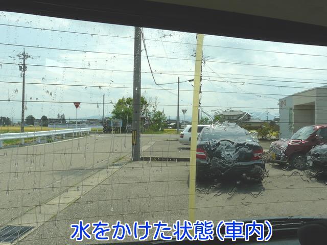車内から見てみると見え方が段違い。施工した個所はノーワイパーでも抜群の視界を確保していますが未施工の箇所はぼやけて何も見えません