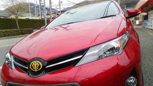 トヨタのシャア専用オーリスにスプレー式で施工性の高いガラスコーティング「ゼウスβ」を施工したコーティング評価・レビュー・口コミ